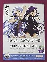 M4271アニメポスター「かんなぎ」なぎおと+なぎうた 完全盤原作:武梨えり