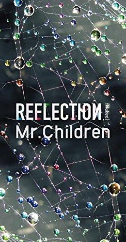 Mr.Children「REFLECTION{Naked}」ニューアルバムのフルバージョンはUSBメモリで
