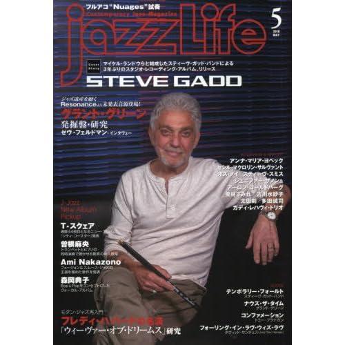 JAZZ LIFE 2018年 05 月号 [雑誌]