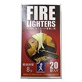 FIRE LIGHTERS ファイヤーライターズ ライター不要 マッチ型着火剤 20本入り (1箱)