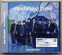即 Hey! Say! JUMP Fantastic Time 初回限定盤 CD+DVD