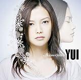 Namidairo(初回生産限定盤)(DVD付) 画像