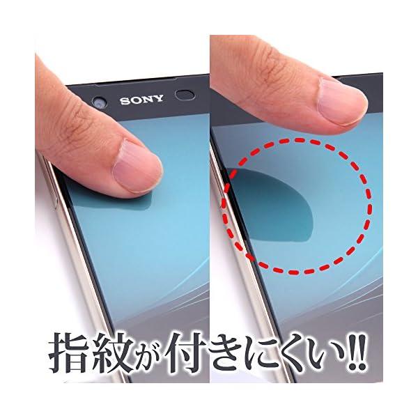 レイ・アウト Xperia Z4 (SO-03...の紹介画像3