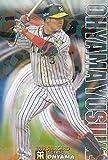プロ野球チップス2019 第2弾 S-47 大山悠輔 (阪神) スターカード