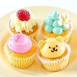 cuoca牛乳で作るカップケーキミックス/180g TOMIZ/cuoca(富澤商店) 菓子用ミックス粉 その他菓子用ミックス粉