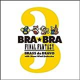 BRA★BRA FINAL FANTASY BRASS de BRAVO 3 with Siena Wind Orchestra
