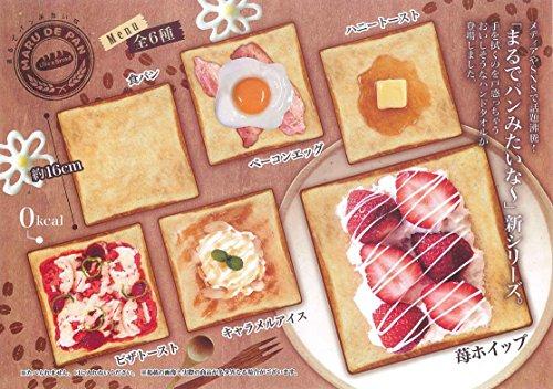 【まるでパンみたいな】ハンドタオル (食パン)