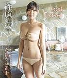 Last Travel/篠原冴美 BD [Blu-ray]