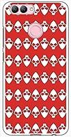 sslink nova 2 HWV31 HUAWEI ハードケース ca1332-5 スカル ドクロ 髑髏 ガイコツ スマホ ケース スマートフォン カバー カスタム ジャケット au UQmobile