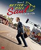 ソフトシェル ベター・コール・ソウル シーズン2 BOX [DVD]