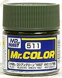 "Mr.カラー C511 ロシアングリーン""4BO""WWII つや消し"