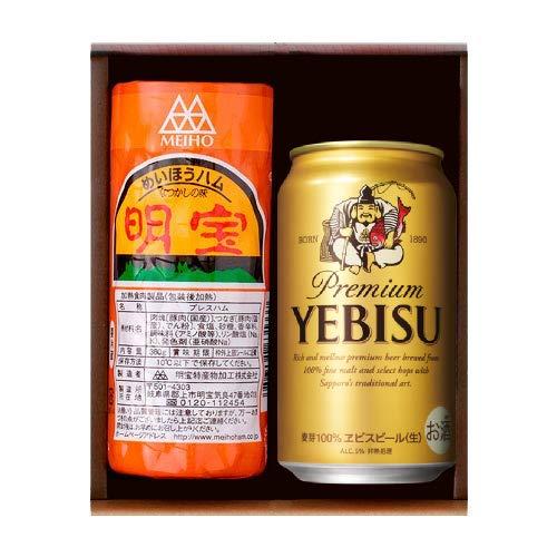 お歳暮 おつまみ ギフト セット 明宝ハム1本+エビスビール350ml×1本<化粧箱セット>