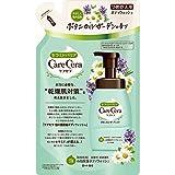 ケアセラ 7種の天然型セラミド配合 泡の高保湿全身ボディウォッシュ ボタニカルガーデンの香り つめかえ用 350mL
