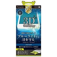 Simplism iPhone7 Plus フィルム ブルーライト低減 フレームフィルム ホワイト  TR-PFIP165-FMBCWT