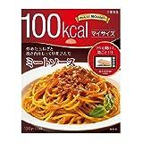 大塚食品 マイサイズ ミートソース 120g
