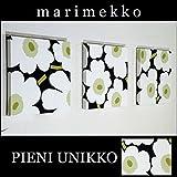 ファブリックパネル アリス marimekko PIENIUNIKKO ピエニウニッコ 30×30×2.5cm 3枚セット ホワイト マリメッコ 北欧 【同梱可】