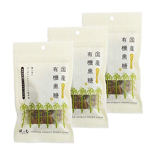 国産有機黒糖(かち割り) ×3袋