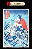 Notebook: Samurai japanese retro art print bushidoNotebook|6x9(100 pages)Blank Lined Journal For Samurai Warrior, kids, student, school, women, girls, boys, men, birthday gifts|Warrior Japanese Lover Gift