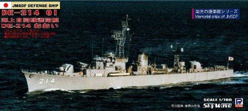 1/700 海上自衛隊 護衛艦 DE-214 おおい (J59)