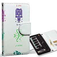 スマコレ ploom TECH プルームテック 専用 レザーケース 手帳型 タバコ ケース カバー 合皮 ケース カバー 収納 プルームケース デザイン 革 ユニーク 星座 カラフル 002668