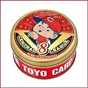 V8 優勝おめでとう 広島カープ 優勝記念 カープ ゴーフル