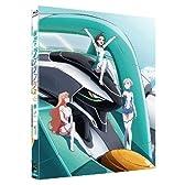 輪廻のラグランジェ 1 (初回限定版) [Blu-ray]