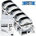 テプラ 12mm テープカートリッジ キングジム 白 Kingjim Tepra SS12K 互換 テプラpro 黒文字 8m ラベルライター SR150 SR670 SR750 強粘着 (SS12KW) 5個セット ASprinte