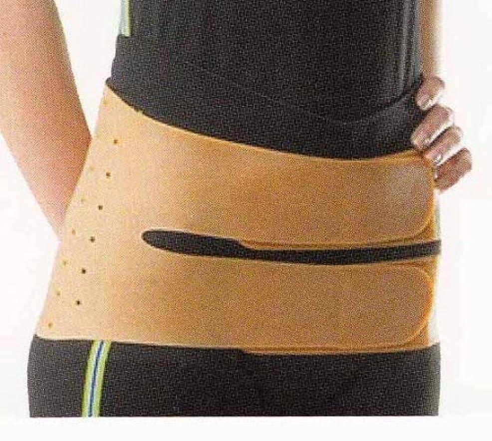 急性腰痛/ぎっくり腰/骨盤ワイドバンド/20cm幅/慢性腰痛/骨盤のゆがみ/幅広骨盤ベルト (M)