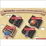 ドラゴンクエスト AM 冒険の記憶BOX 全4種 +スライム2個 合計6個セット