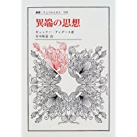 Amazon.co.jp: 青木 隆嘉: 本