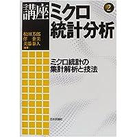 Amazon.co.jp: 松田 芳郎: 本