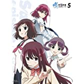咲-Saki- 阿知賀編 episode of side-A 五 [Blu-ray]