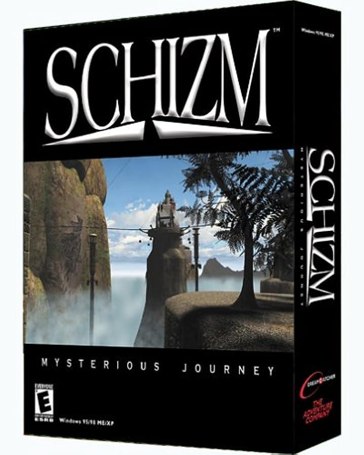 非アクティブ施し断片Schizm: Mysterious Journey (輸入版)