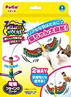 ペティオ (Petio) 猫用おもちゃ ワイルドマウス フライングバード バード