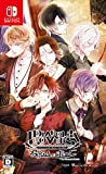 DIABOLIK LOVERS GRAND EDITION for Nintendo Switch 予約特典(描きおろし缶バッジ 2個組) 付