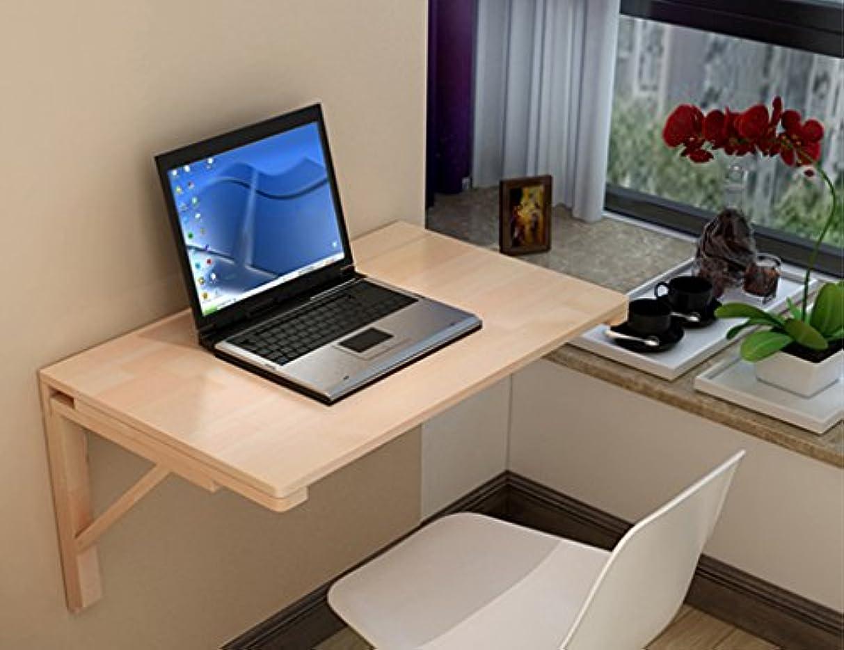 なだめる太陽相対的ウッディ折り畳み式コンピュータテーブル壁掛けラップトップデスクラーニングテーブルダイニングテーブル壁掛けテーブルサイズオプション ( サイズ さいず : 100*40cm )