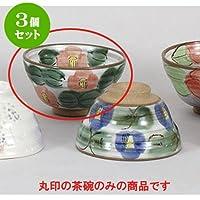 3個セット 夫婦茶碗 化粧土赤椿茶碗 [11.4 x 6.3cm] 土物 【料亭 旅館 和食器 飲食店 業務用 器 食器】