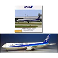 全日空商事 1/400 B767-300F ANA カーゴ 完成品