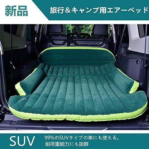 WOPOW SUV車用ベッド エアーベッド エアーマット アウトドア ベッドキット キャンプ用 車中...