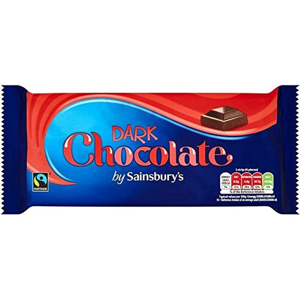 劇作家ライトニング事件、出来事(Sainsbury's (セインズベリー)) ダークチョコレート、フェアトレード200グラム (x4) - Sainsbury's Dark Chocolate, Fairtrade 200g (Pack of 4)...