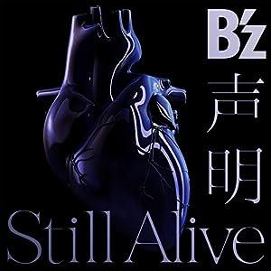 「B'z」