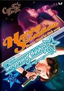 Tomoe Ohmi Live 2009 / 2010 Happy Sensation [DVD]