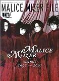 Malice Mizer file (Sony magazines annex)