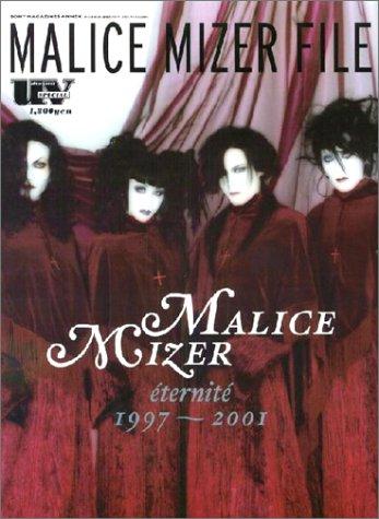 Malice Mizer file (Sony magazines annex)の詳細を見る