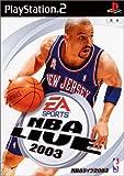 「NBA ライブ 2003」の画像