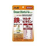 ディアナチュラスタイル 鉄×マルチビタミン 20粒 (20日分)
