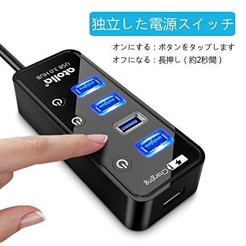 『atolla USB3.0ハブ 4ポート5Gbps高速データ転送 USB HUB 3.0 の 増設 + 1充電ポート、独立スイッチ付 バスパワー』の3枚目の画像