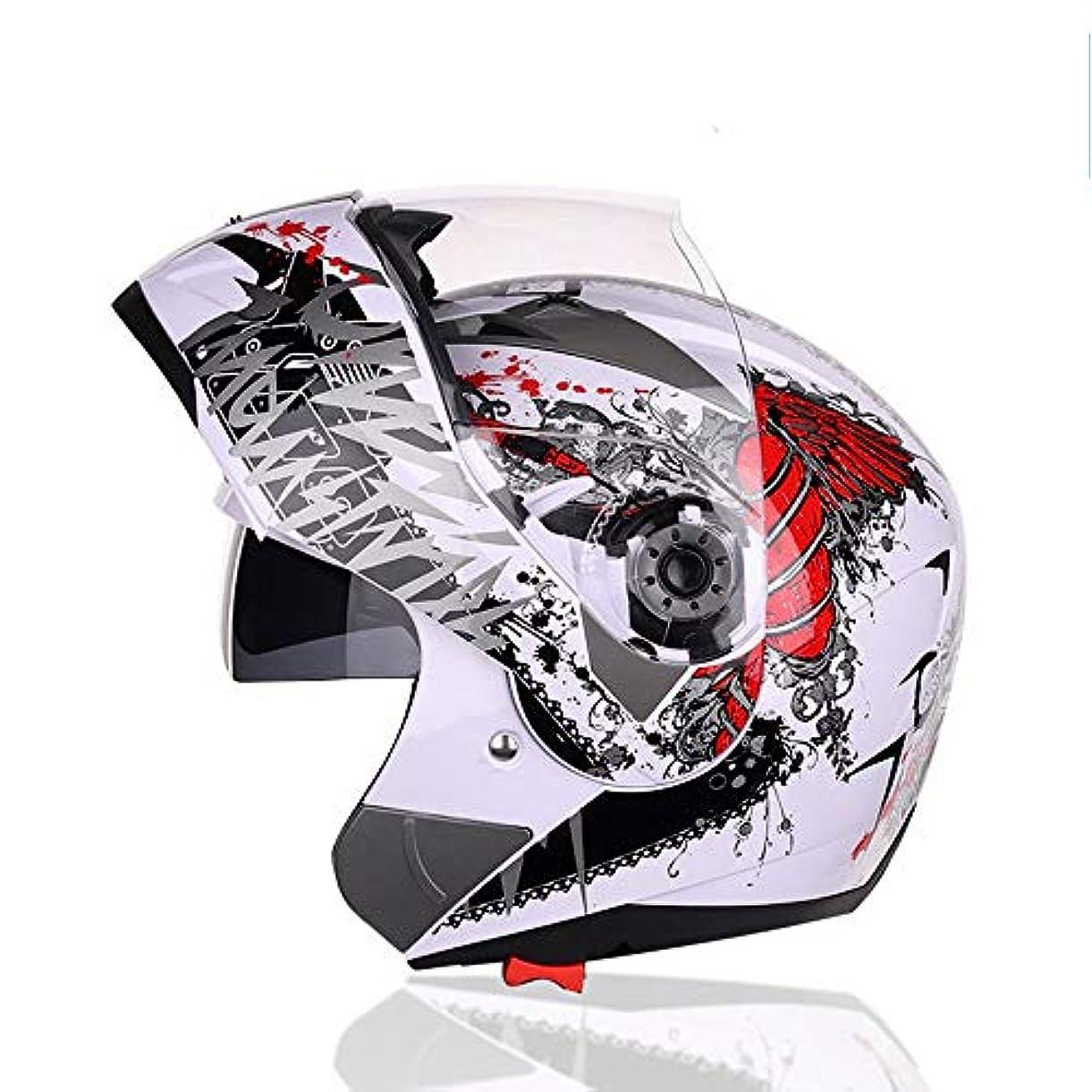 通路移動するにはまってTOMSSL高品質 オートバイヘルメットオープンフェイスヘルメットダブルレンズ電気自動車四季オートバイヘルメット防曇ヘルメット TOMSSL高品質 (Size : L)
