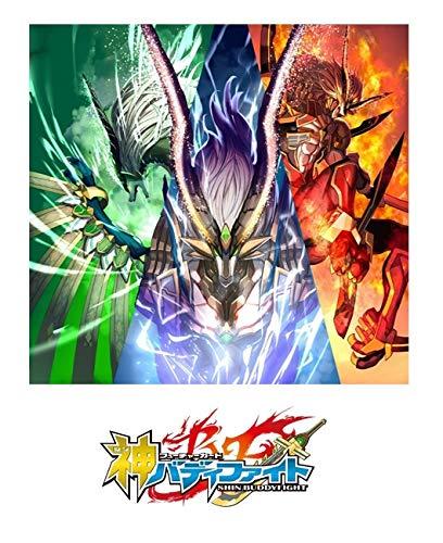 フューチャーカード 神バディファイト クライマックスブースター 第3弾 アルティメットユナイト 【BF-S-CBT03】 BOX