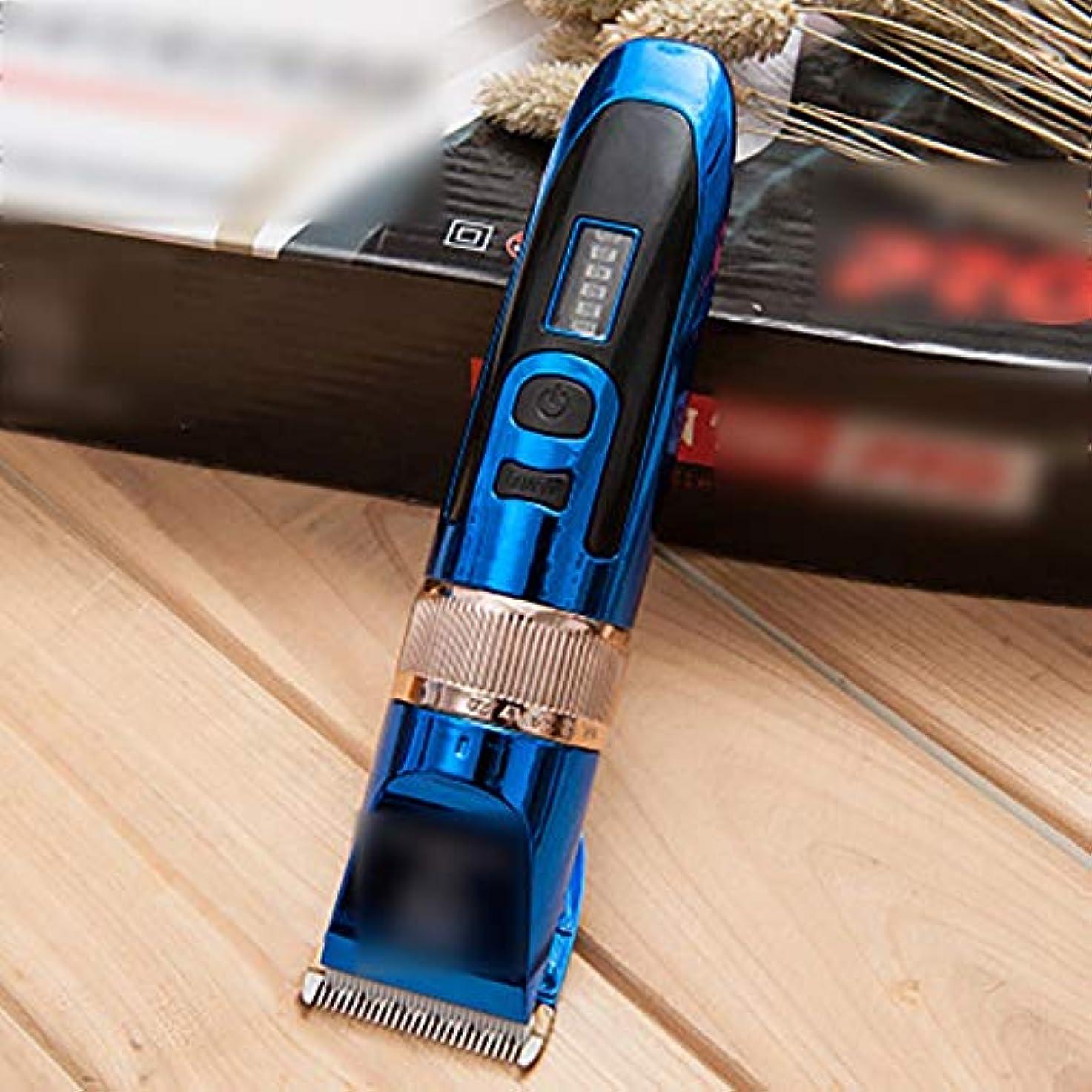 多年生最もオートメーションWAKABAFK プロの電気フェーダーリチウム電池液晶ディスプレイ散髪機ヘアトリマークリッパー (色 : 青)